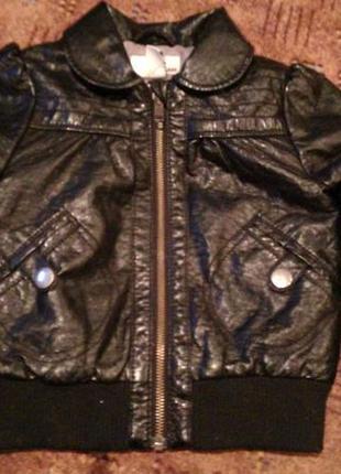 Кожаная Куртка Для Девочки Купить