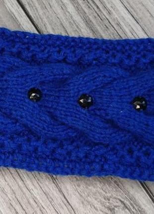 """Вязаная повязка на голову - цвета пряжи """"синий электрик"""""""
