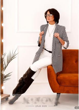 Пиджак женский стильный без застежки размеры:48-62
