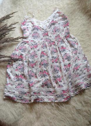 New look нежное летнее платье