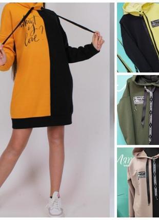 Весенние подростковые платья-туники
