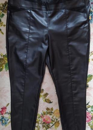 Стильная штаны из кожзам