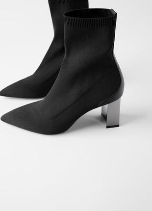 Сапоги носки