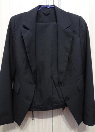 Брючный костюм bonprix