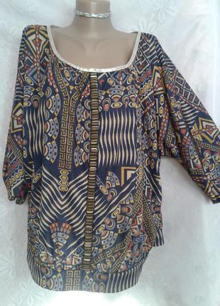 Трикотажная блузочка с открытыми  руками, l- хxxl.