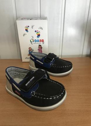 Шкіряні туфельки для хлопчиків