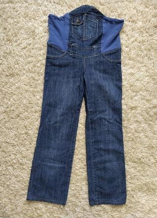 Брюки штаны джинсы для беременных
