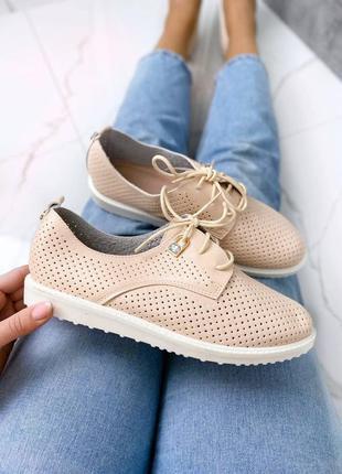 Туфли мокасины с перфорацией