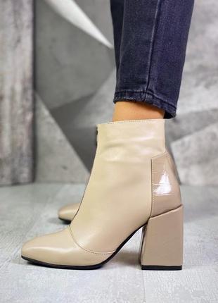 Кожаные демисезонные бежевые  ботинки на квадратном каблуке ботильоны