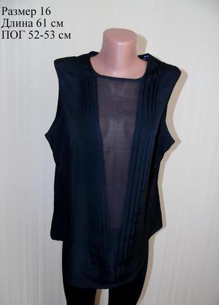 Красивая блуза от new look
