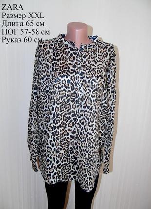 Легкая красивая блуза от zara