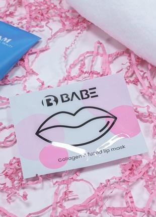 Babecosmetics маска для губ
