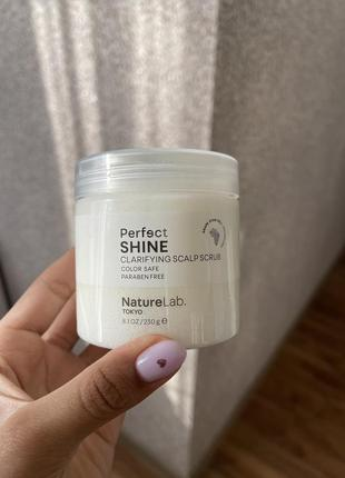 Скраб для кожи головы naturelab tokyo perfect shine
