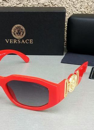 Versace стальные женские солнцезащитные очки красные с градиентом