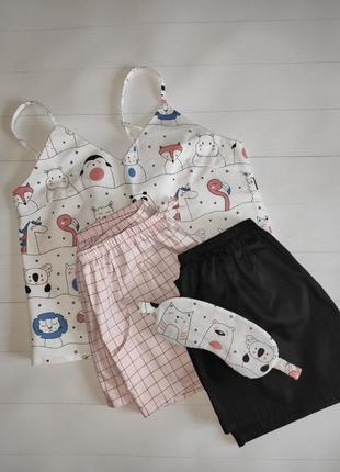 Женская весёлая пижама с майкой и двумя видами шорт (маска для сна в подарок)