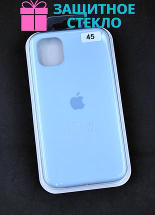 Стекло в подарок! чехол для iphone от 6 до 12 pro