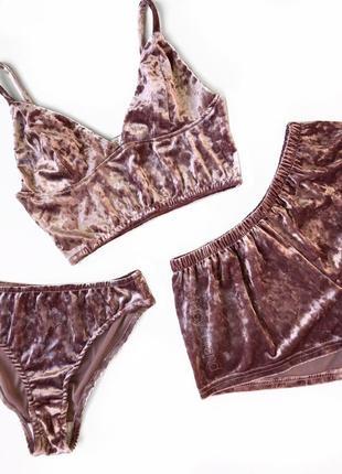 Набор тройка новый женская пижама белье бра шорты трусы с велюра