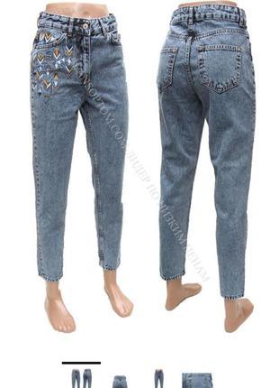 Джинси мом, джинсы мом, момы