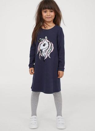 Платье тёплое в школу h&m синее двусторонние пайетки размер 134/140 на 8-10 лет