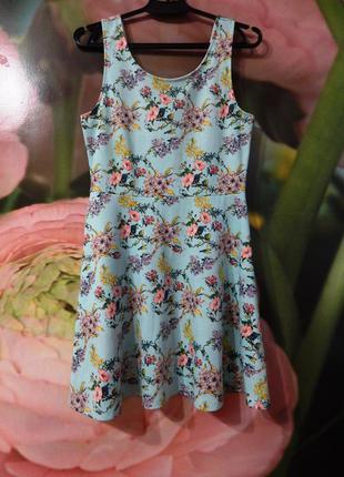 Бирюзовое платье в цветы, сарафан