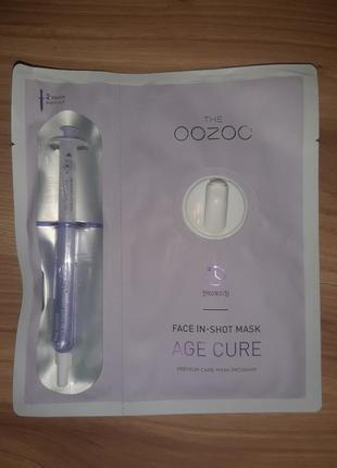 Маска the oozoo face face in-shot mask age cure