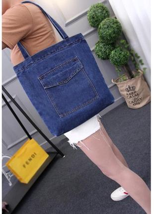 Женская джинсовая сумка шопер голубая синяя6 фото
