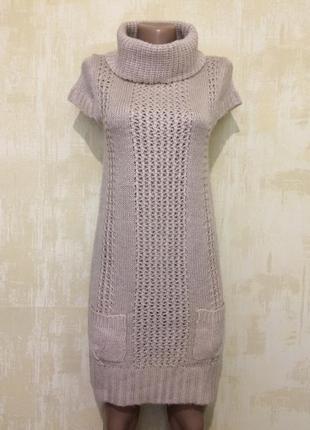 Вязаное нюдовое платье!обалденное!!