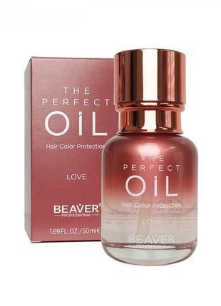 Олія парфумована для зволоження та захисту кольору - beaver the perfect oil love 50 ml