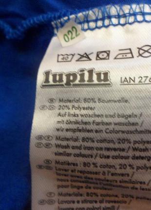 Спортивные брюки lupilu, на 2 года2