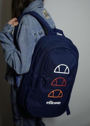 Великий вмісткий рюкзак ellesse, оригінал