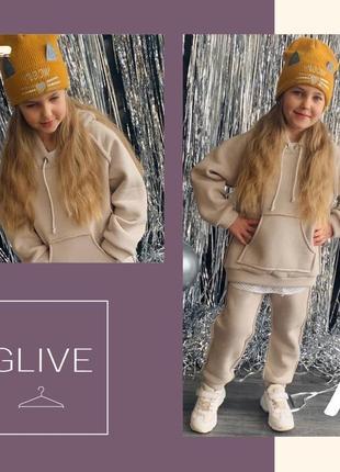 Детский тёплый костюм для девочки