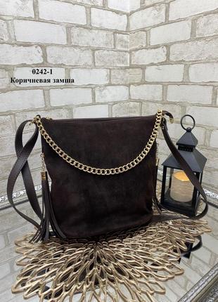 Новая сумка-мешок с цепочкой натуральная замша