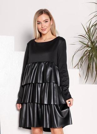 Свободное стильное платье свободного кроя оверсайз  французский трикотаж+ эко кожа