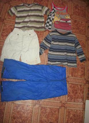 Набор одежды мальчик