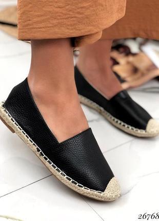 💥 стильные эспадрильи кожаные тапочки на плетеной подошве мокасины