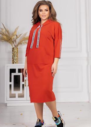 Спортивное платье женское ниже колена с капюшоном до 62р
