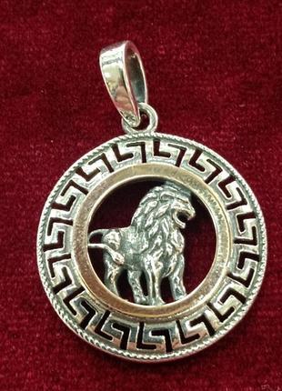 Кулон знак зодиака лев с вставкой из золота