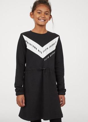 Платье спортивного стиля 10-12 лет h&m