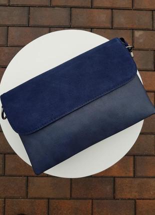 Красивая синяя сумка кроссбоди на пять отделений