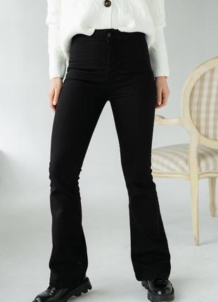 Женские джинсы клеш с высокой посадкой