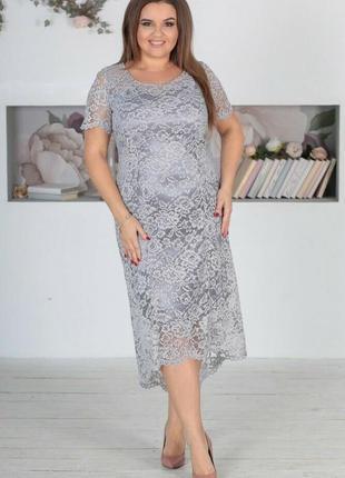 Вечернее гипюровое ассиметричное платье большого размера