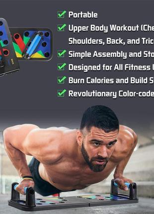 Доска платформа для отжиманий body building frw, упоры для отжиманий на все группы мышц