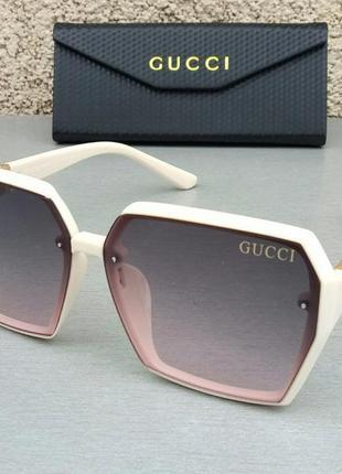 Gucci очки большие женские молочные с фиолетово розовым градиентом