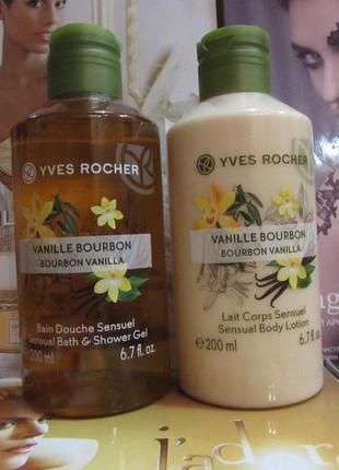 Молочко для тела + гель для душа бурбонская ваниль