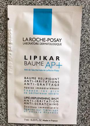 Пробник lipikar baume ap+ lipid-replenishing balm 7 мл