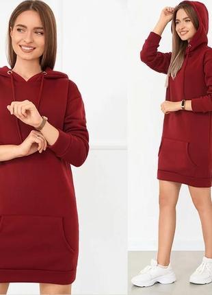 Платье -худи, толстовка на флисе-батал
