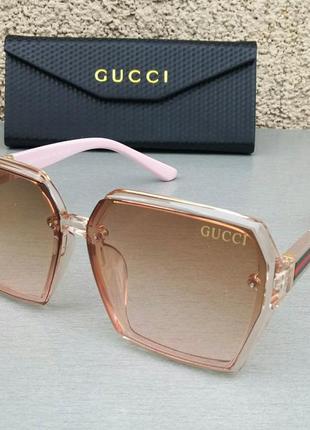 Gucci очки женские большие бежевые с розовыми дужкамм
