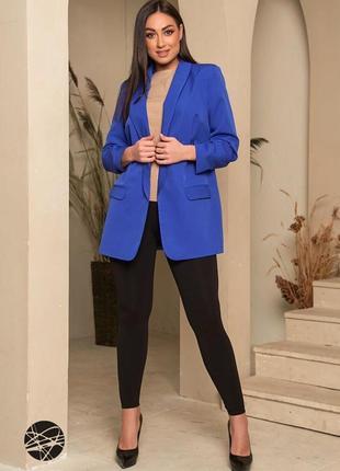 Блейзер пиджак синего цвета