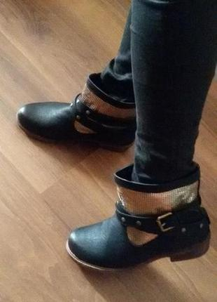 Полусапожки демисезонные, деми ботинки