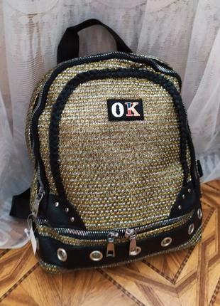 Стильные красивенные рюкзаки люрекс, хит продаж!
